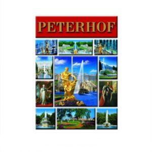 Книги Петергоф